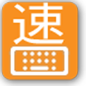 Simplified Cangjie keyboard icon