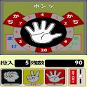 Rock-paper-scissors logo