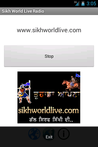 Sikh World Live- screenshot