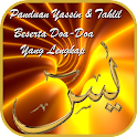 Yassin,Tahlil & Panduan Doa icon