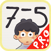 Subtractions for kids PRO