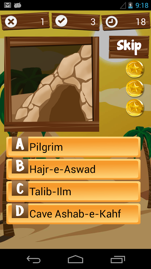 Islamic teachings-islamic quiz- screenshot