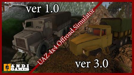 UAZ 4x4 Offroad Simulator 2 HD 3.1 screenshot 664712