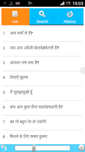English - Hindi Lessons - screenshot thumbnail