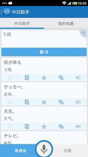 服務條款及細則 - 小米台灣官網