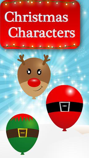 歡迎來到聖誕氣球