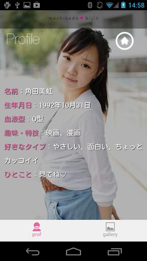 みぽりん ver. for MKB