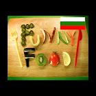Веселите рецепти icon