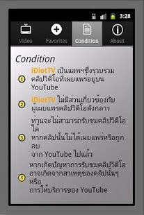 เกมส์Show - screenshot thumbnail