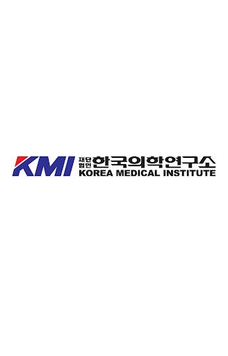 KMI 한국의학연구소 복지몰