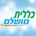 כללית מושלם logo