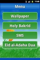 Screenshot of Eid al-Adha