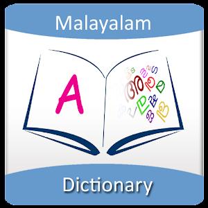 English Malayalam Dictionary 1 9 Apk, Free Books