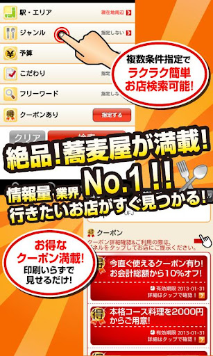 スマホで聴けるラジオアプリ7選!! – スマホゼミ