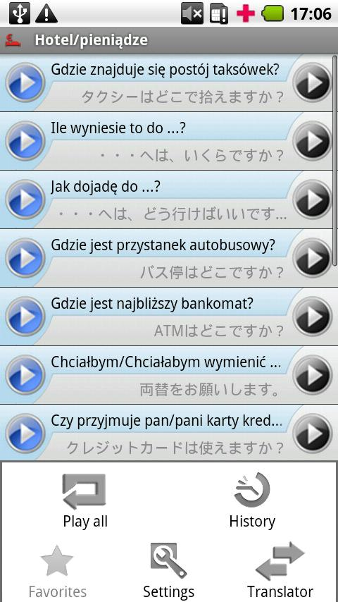 iSayHello Polish - Japanese - screenshot