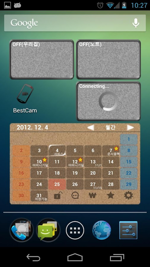 CCTV&WEBCAM (BestCamFree)- screenshot