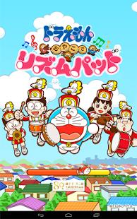 ドラえもんの「リズムパッド」子供向けアプリ音楽知育ゲーム無料-おすすめ画像(11)