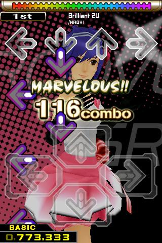 DanceDanceRevolution S - screenshot
