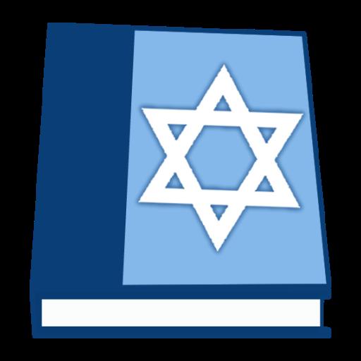 My David Shield - Bible