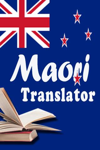 Maori Translatior