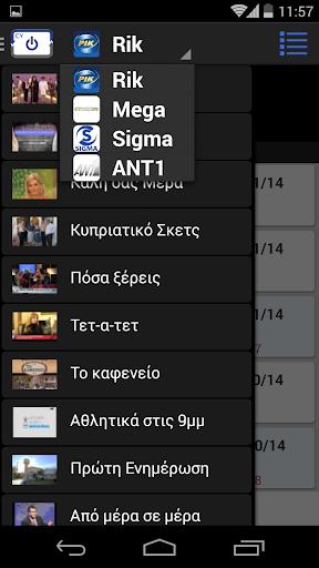 Cyprus TV ondemand
