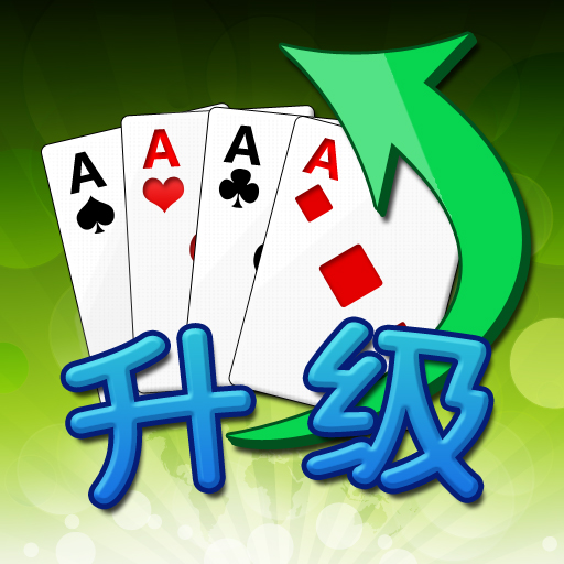 China Game Center Upgrade 升级