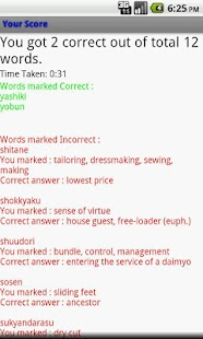 Japenese to English Words - screenshot thumbnail