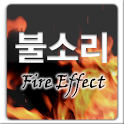 Sleep makes Camp Fire Effect icon