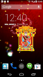 Wealth New Year Wallpaper - screenshot thumbnail