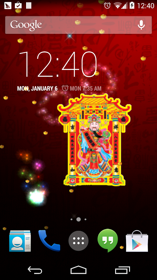 Wealth New Year Wallpaper - screenshot