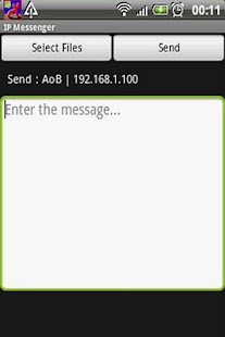 IP Messenger- screenshot thumbnail