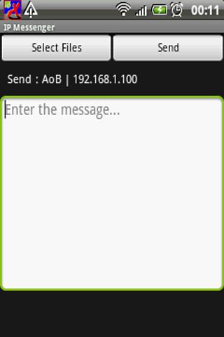 IP Messenger- screenshot