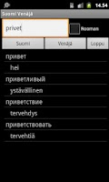 Screenshot of Finnish Russian Dictionary