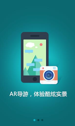 免費旅遊App 海上田园-导游助手.旅游攻略.打折门票 阿達玩APP