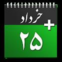 Persian Calendar + icon