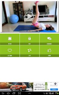 玩免費媒體與影片APP|下載十分鐘速成健身 app不用錢|硬是要APP