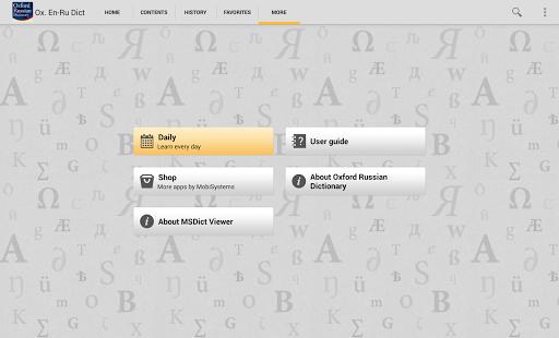 Oxford Russian Dictionary - screenshot thumbnail