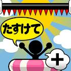 RescuePlus icon