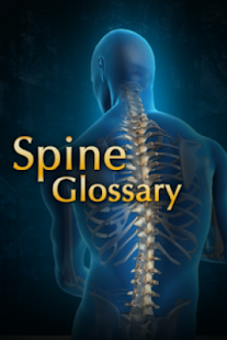Spine Glossary screenshot for Android