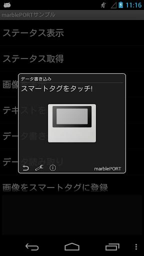 marblePORT