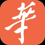 华人街 - huarenjie.com