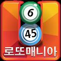 로또매니아 (무료) icon
