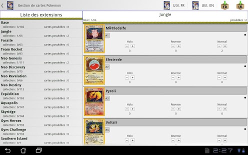 Pokemon tcg manager