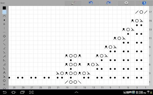 Knitting Chart Maker - screenshot thumbnail