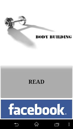 有聲讀物 - 班子建設