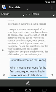 Cultural Info of All Countries- screenshot thumbnail
