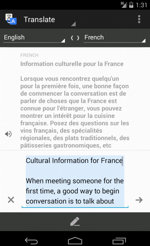 Cultural Info of All Countries- screenshot