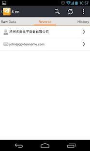 4.CN Whois Lookup - screenshot thumbnail