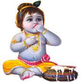 Krishna Aarti