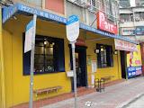 PARCO披薩(中和店)